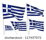 greece vector flags set. 5 wavy ...
