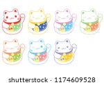Stock vector lucky cat symbol of luck vector set 1174609528
