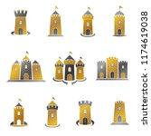 ancient citadels emblems set.... | Shutterstock .eps vector #1174619038