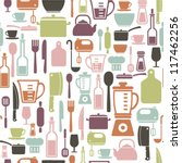 art,back sword,background,blender,boil,bowl,cafe,cap,chef,chopper,coffee,color,colorful,cook,cooking