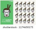 set of cute takeaway noodle box ... | Shutterstock .eps vector #1174650175