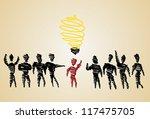 doodle vector of different man...   Shutterstock .eps vector #117475705