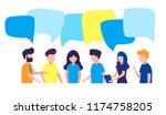 vector illustration  flat style ... | Shutterstock .eps vector #1174758205