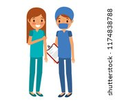 surgery staff medical characters | Shutterstock .eps vector #1174838788
