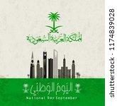 saudi arabia national day in... | Shutterstock .eps vector #1174839028
