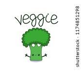 hand drawn vector broccoli... | Shutterstock .eps vector #1174851298