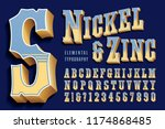A 3d vintage font alphabet in the style of circus or carnival lettering. This retro typographic style would also work well in any old west or cowboy context.