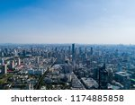 aerial view over the nanjing... | Shutterstock . vector #1174885858
