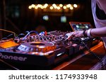 kiev 11 july 2018  female dj... | Shutterstock . vector #1174933948