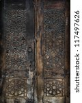 Old Door Of Beyazit Mosque In...