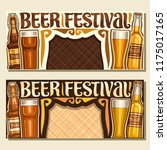 vector banners for beer... | Shutterstock .eps vector #1175017165