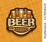 vector logo for beer  dark sign ... | Shutterstock .eps vector #1175018125