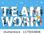 team work flat design vector... | Shutterstock .eps vector #1175033848