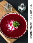 tomato soup with beetroot top view - stock photo