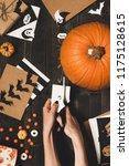 halloween pumpkin  sweets ... | Shutterstock . vector #1175128615