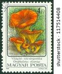 Hungary   Cira 1986  A Stamp...