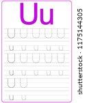 Writing A Z  Alphabet ...