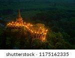 beautiful sunrise with pagoda... | Shutterstock . vector #1175162335