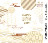 happy new year.chinese new year ... | Shutterstock .eps vector #1175168338