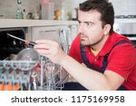 professional worker repairing... | Shutterstock . vector #1175169958