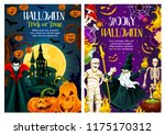 halloween holiday trick or... | Shutterstock .eps vector #1175170312