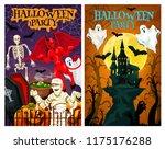 halloween horror monster banner ... | Shutterstock .eps vector #1175176288