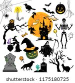 happy halloween silhouette icon ... | Shutterstock .eps vector #1175180725