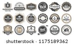 vintage retro vector logo for... | Shutterstock .eps vector #1175189362