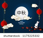 happy mid autumn festival with... | Shutterstock .eps vector #1175225332