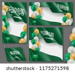 kingdom of saudi arabia... | Shutterstock .eps vector #1175271598