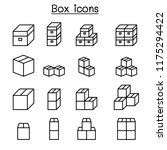 box icon set in thin line style | Shutterstock .eps vector #1175294422