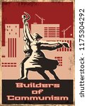 builders of communism. retro... | Shutterstock .eps vector #1175304292
