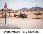 abandoned vintage car wrecks at ... | Shutterstock . vector #1175305888