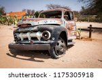 abandoned vintage car wrecks at ... | Shutterstock . vector #1175305918