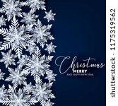origami snowflake merry... | Shutterstock .eps vector #1175319562