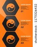 brochure or web banner design... | Shutterstock .eps vector #1175326432