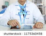 smart health care internet of...   Shutterstock . vector #1175360458