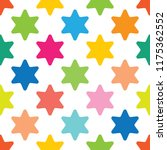 star of david seamless vector... | Shutterstock .eps vector #1175362552