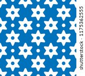 star of david seamless vector... | Shutterstock .eps vector #1175362555