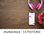 alushta  russia   august 25 ... | Shutterstock . vector #1175372302