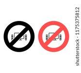 home cinema ban  prohibition...