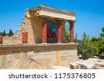 greece  crete  heraklion. ... | Shutterstock . vector #1175376805