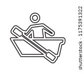 rowing icon vector isolated on... | Shutterstock .eps vector #1175391322