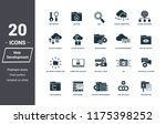 insurance icons set. premium... | Shutterstock .eps vector #1175398252