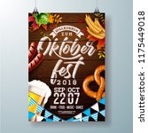 oktoberfest party poster vector ... | Shutterstock .eps vector #1175449018