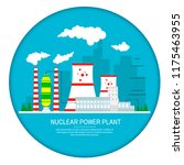 nuclear power plant vector...   Shutterstock .eps vector #1175463955