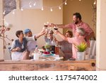 happy group of different ages... | Shutterstock . vector #1175474002