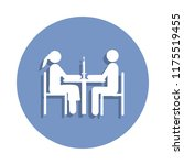 married couple at dinner icon...