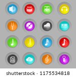 music colored plastic round... | Shutterstock .eps vector #1175534818