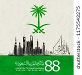 saudi arabia national day in... | Shutterstock .eps vector #1175543275